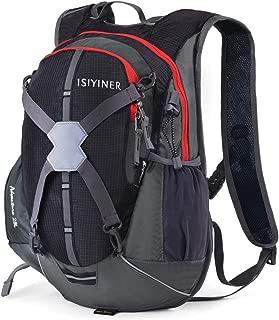 Cycling Backpack Biking Rucksack Riding Daypack Waterproof Drinking Helmet Bag 28L for Men Women Outdoor Sports Running Hiking Camping Travelling Ultralight