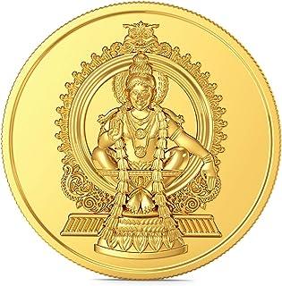 Joyalukkas 22k (916) 8 gm BIS Hallmarked Yellow Gold Precious Coin with Lord Ayappan Design