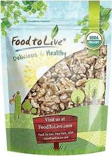 California Organic Walnuts, 8 Ounces - No Shell, Non-GMO, Kosher, Raw, Vegan, Sirtfood, Bulk