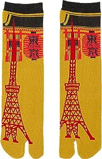 Flip-flop Socks, Japanese Tabi Toe Socks