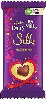 Cadbury Dairy Milk Silk Valentines Heart Pop 150g- Pack of 3