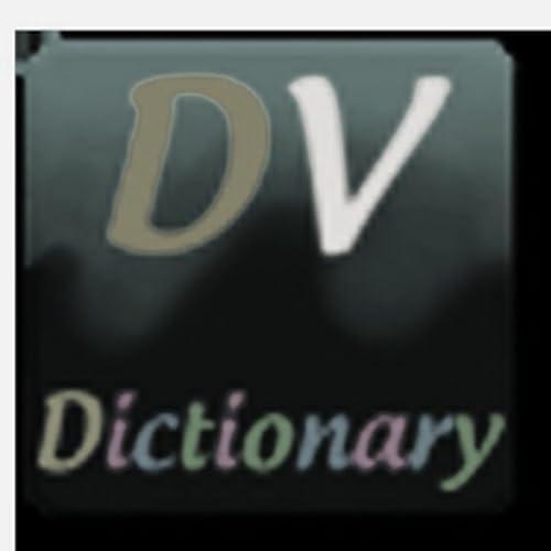 DVDictionary 1 Eng-Eng AA