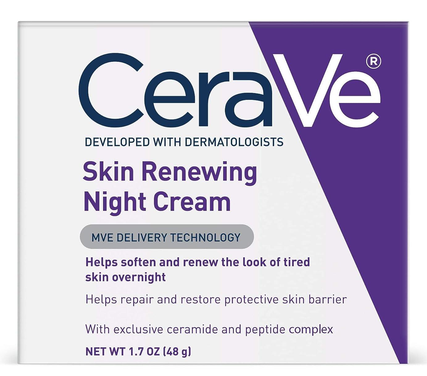 探偵退化するダムCeraVe Skin Renewing Night Cream, 50ml by CeraVe