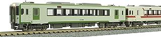 グリーンマックス Nゲージ JRキハ110形 200番代 ・ 八高線リバイバルカラー ・ 全線開通80周年記念ロゴ+前期形 3両編成セット 動力付き 50632 鉄道模型 ディーゼルカー