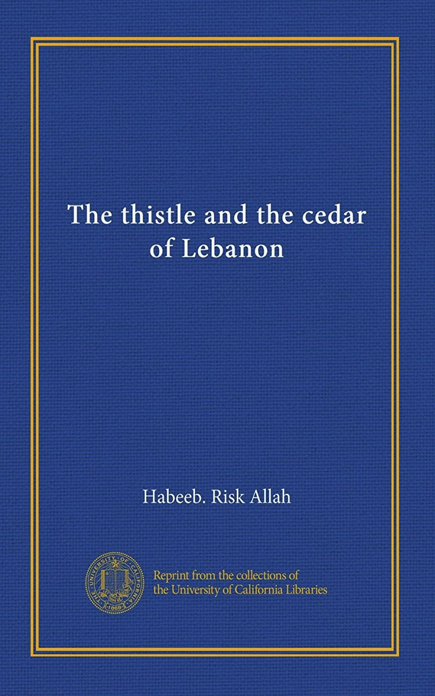 スロット蒸留エールThe thistle and the cedar of Lebanon