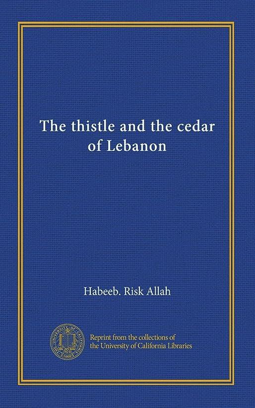 クランシー読書をする懐疑的The thistle and the cedar of Lebanon