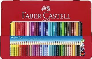 ファーバーカステル カラーグリップ水彩色鉛筆 36色(缶入)