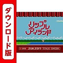 リップルアイランド [3DSで遊べるファミリーコンピュータソフト][オンラインコード]