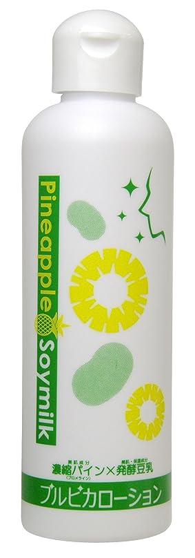 規制するホイストバンジージャンプ濃縮パイン×発酵豆乳プルピカローション
