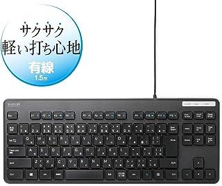 エレコム キーボード 有線 メンブレン 薄型 コンパクトキーボード ブラック TK-FCM107XBK