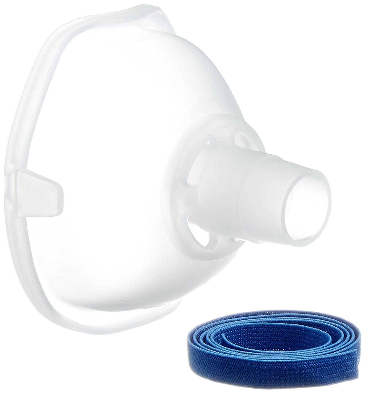 非アクティブ突然のミスペンドオムロン ネブライザー用 吸入マスク(小) (3個入) NE-U10-2