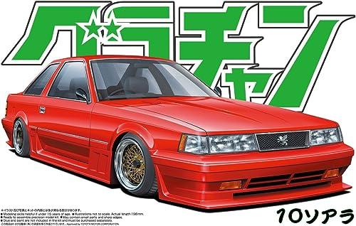 Tu satisfacción es nuestro objetivo 1 24 Grand Champion Champion Champion No.14 10 Soarer (japan import)  Garantía 100% de ajuste