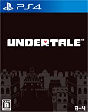 Best Fangamer Undertale SONY PS4 PLAYSTATION 4 JAPANESE VERSION Review