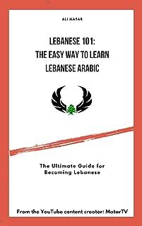 Best learn lebanese arabic Reviews