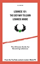 Best life in arabic language Reviews