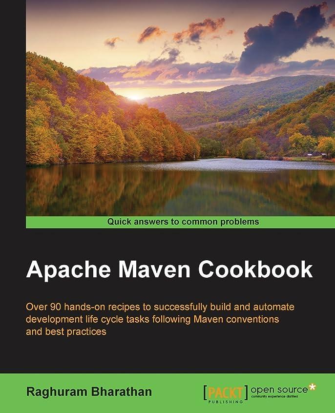 選挙誓う懺悔Apache Maven Cookbook