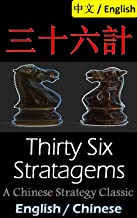 Thirty-Six Stratagems: Bilingual Edition, English and Chinese 三十六計: The Art of War Companion, Chinese Strategy Classic, In...