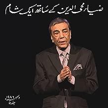 Zia Mohyeddin Kay Saath Eik Shaam: Volume 5