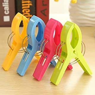 Pack of 8 Large Bright Colour Plastic Beach Towel Pegs Clips to Sunbed