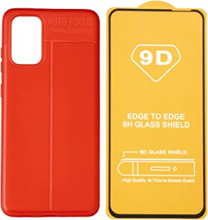 جراب خلفي سيليكون رفيع مع شاشة حماية 5D مضادة لبصمات الاصابع لموبايل اوبو A52 2020 من اوتو فوكس - احمر