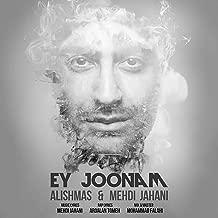 Best ey joonam mp3 Reviews