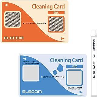エレコム ICクリーニングカード 接点式クリーナー 【 ETC/B-CASカード/ICカード/クレジットカード決済端末機 対応 】 乾式+湿式 CK-CR3