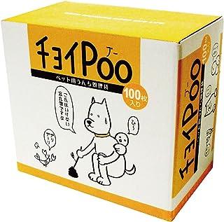 チョイ Poo 100枚入