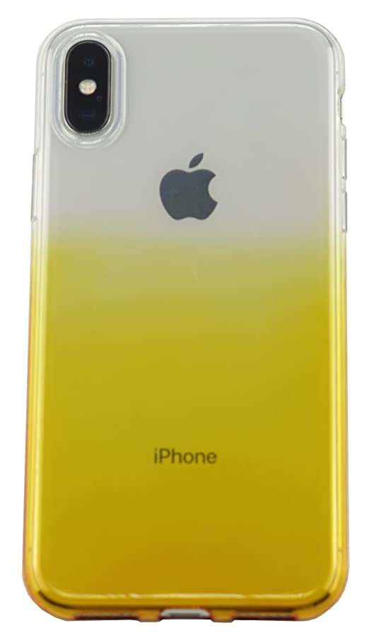 iPhone X Case, GreatQIQI Soft Flexible TPU Gel Silicone Rubber Utral Slim Protective Cover Case for iPhone X 10 5.8 inch (Yellow)