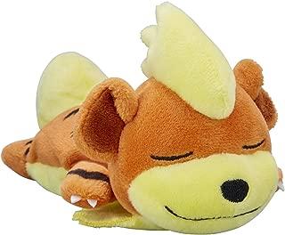 Pokemon Sleeping Growlithe Plush Good Night Version