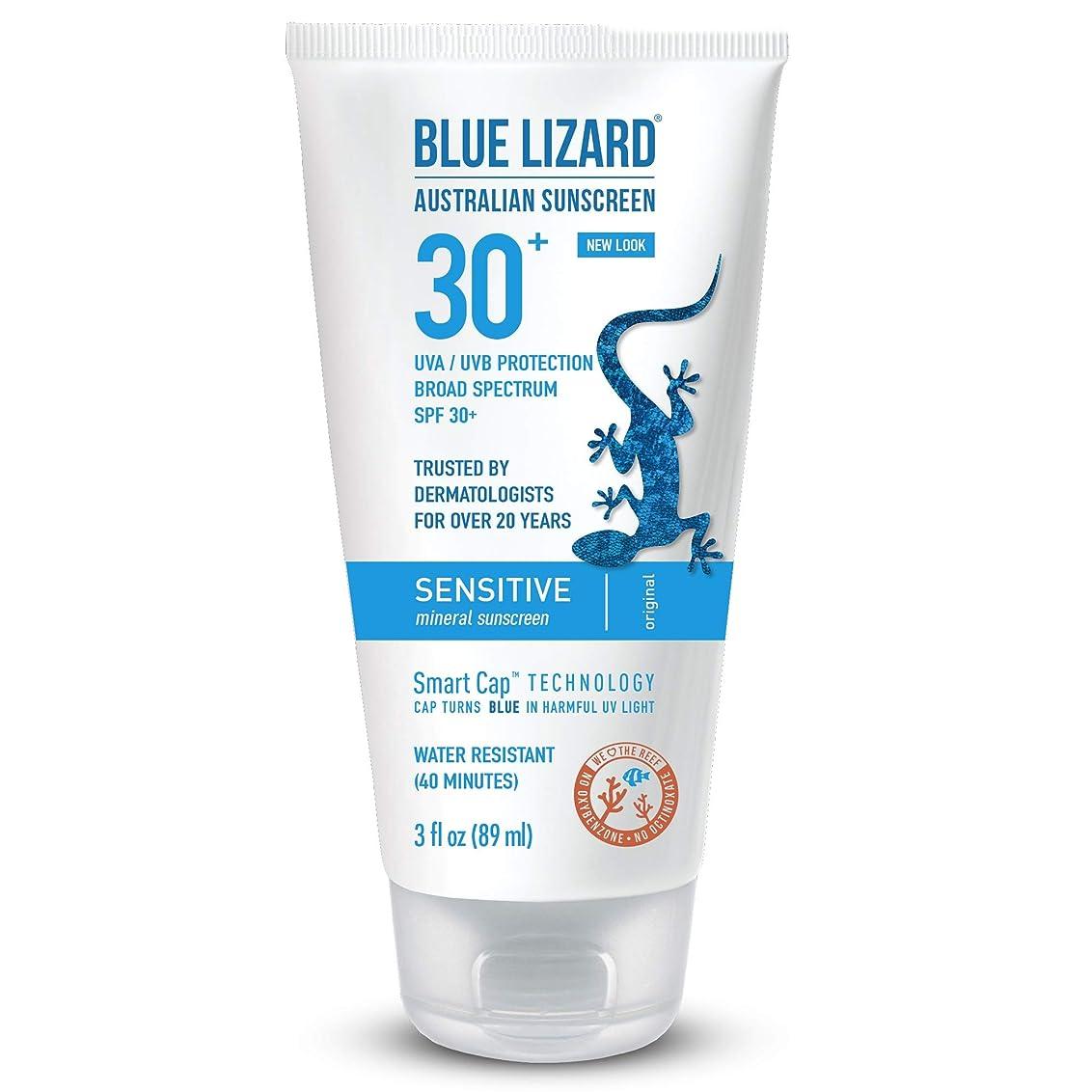 アジテーションマイクロプロセッサ援助Blue Lizard Australian Sunscreen - 敏感日焼け止めSPF 30+広域スペクトルUVA/UVB保護 - 3オズチューブ