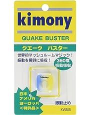 kimony(キモニー) クエークバスター KVI205