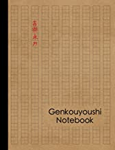 Genkouyoushi Notebook: Large Japanese Kanji Practice Noteboo