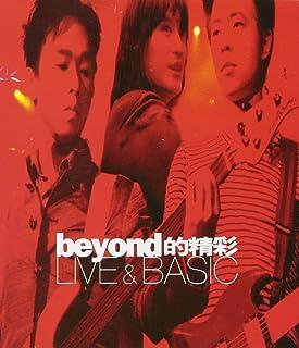 Beyond 的精彩 Live & Basic (2CD) (重新發行) ~ Beyond