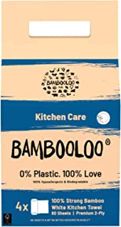 Bambooloo Naturally Sustainable 100% Virgin Bamboo Kitchen Rolls in our Plastic Free GrabBag: 60 sheet per roll, 4 rolls p...