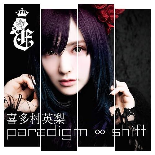 paradigm ∞ shift