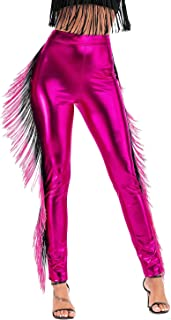 SIAEAMRG Womens Shiny Metallic High Waist Stretchy Leggings Pants, Wet Look Rock Tassels Faux Leather Tights Party Club Wear