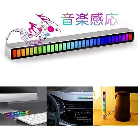 Alisbei 車 サウンド light RGB LED ライト pc led ライト おしゃれ サウンドセンサー 雰囲気 ライト カラーライト 調光調節 音に反応 USB給電 日本語説明書付き
