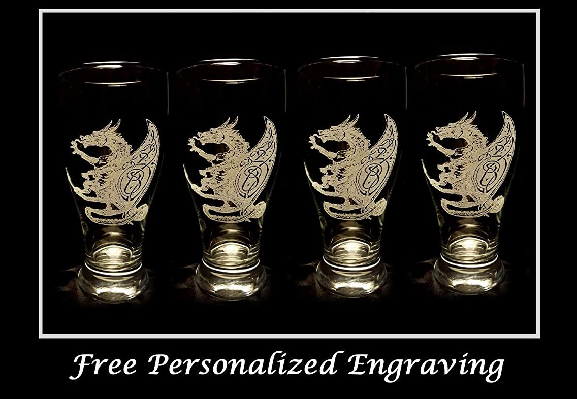 Celtic Dragon Pint Glass Set of 4- Free Personalized Engraving