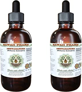 Ashwagandha Alcohol-Free Liquid Extract, Organic Ashwagandha (Withania Somnifera) Dried Root Glycerite Hawaii Pharm Natura...