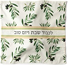 BARBARA SHAW GIFTS Olive Branch Challah Cover, Challah Cover Made in Israel Hand Printed and Sewn Judaica Gifts for The Home Hostess Gifts for Women for The Home, Original Unique Design