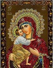 Cross Stitch Living Room 5D Diamond Painting Madonna Russian Style DIY Handmade 5D Diamond Painting Christianity Character...