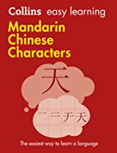 Easy Learning Mandarin Chinese Characters: Trusted support for learning (Collins Easy Learning)