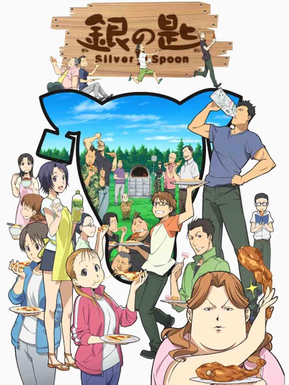 Animation - Silver Spoon Gin No Translated Japan Saji store DVD 1 ANSB-6301