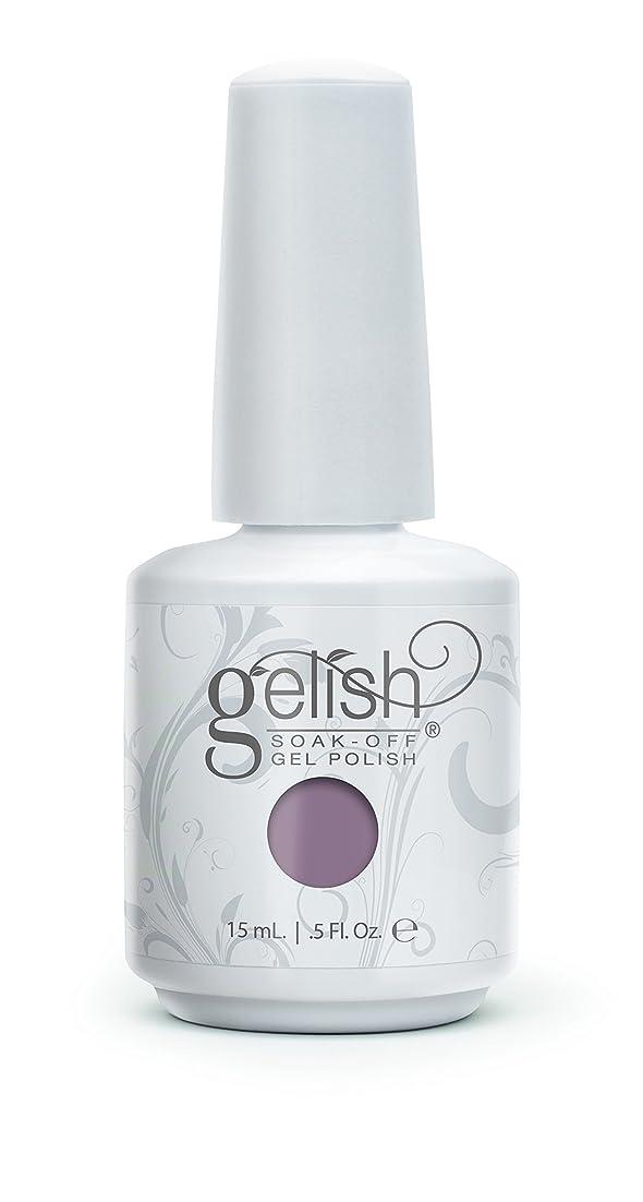 愛国的な識別王室Harmony Gelish Gel Polish - I Or-chid You Not - 0.5oz / 15ml