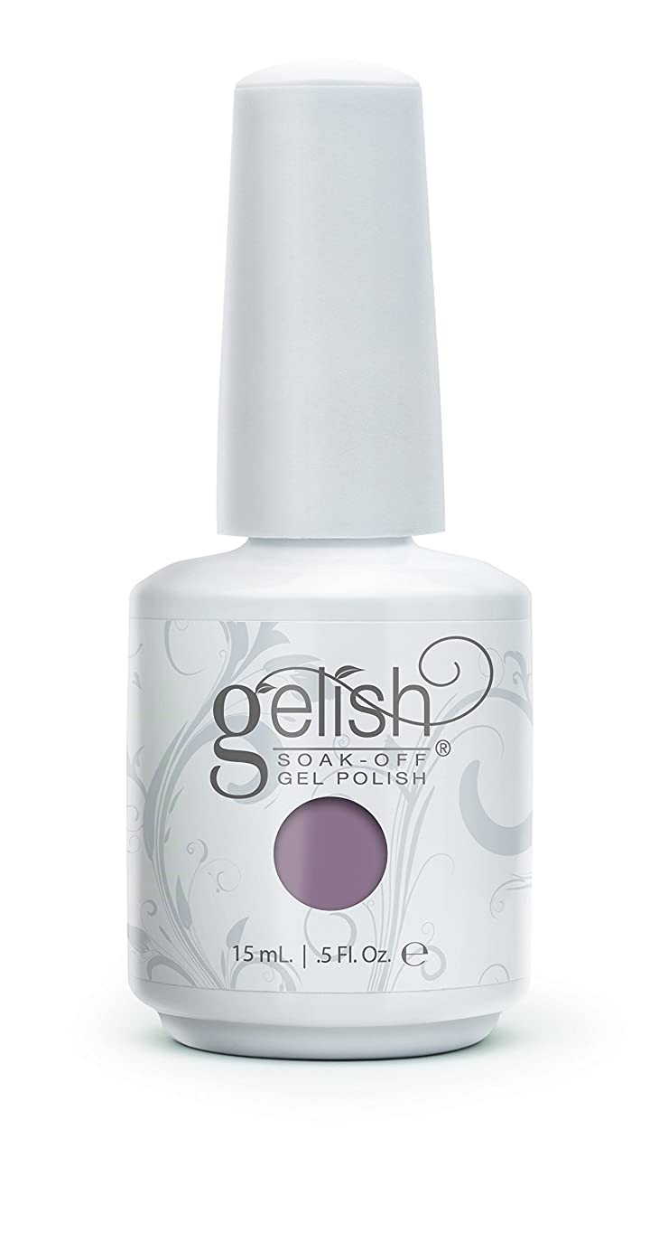 液化する摂氏度絶滅したHarmony Gelish Gel Polish - I Or-chid You Not - 0.5oz / 15ml