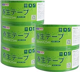 ADHES 養生テープ 緑 ガムテープ はがせる 緑 台風 窓ガラス用 50mmⅹ25m 5巻入り (YB16-弱粘着)