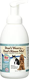 Gulf Coast Nutritionals AT11011 Dont Worry Dont Rinse Me - 18 Oz.