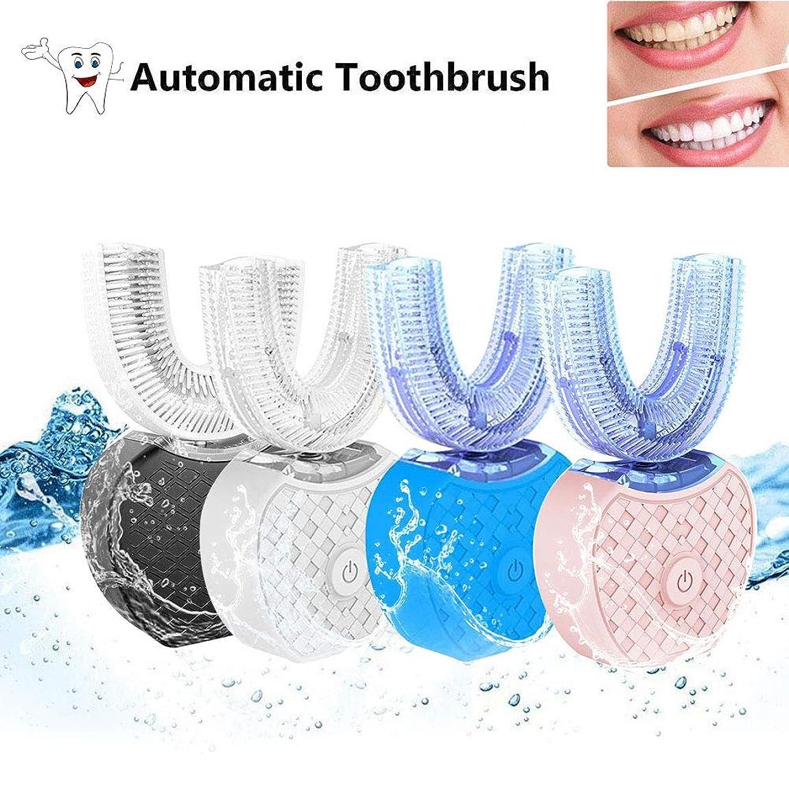柔らかい明るいわずかにFrifer新しい電動歯ブラシ、V-white 超音波自動歯ブラシ360°包囲清掃歯、より深い清掃(ピンク)