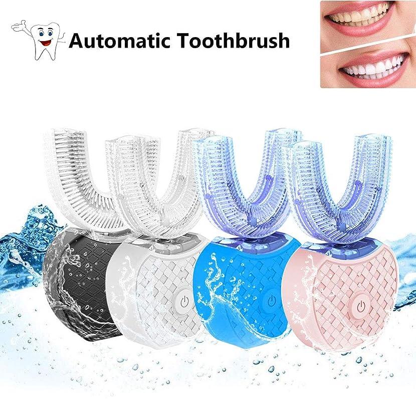 取り替える健全医療過誤Frifer新しい電動歯ブラシ、V-white 超音波自動歯ブラシ360°包囲清掃歯、より深い清掃(ピンク)