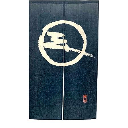 LIGICKY Cortina japonesa Noren para puerta tipo largo impreso tapices para decoración del hogar, 85 x 149 cm, azul (patrón tradicional simple)